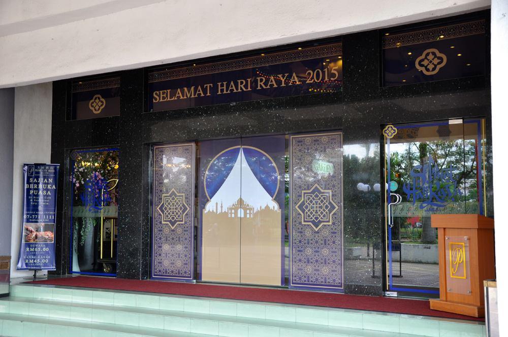 Hari raya hotel decoration 2015 marco de groen for Hotel door decor